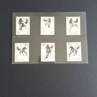 A62   奔馬邮票6品无背膠