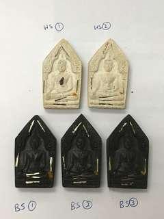LP Koon Of Wat BahnRai BE2536 Phra Khun Paen with 19 Silver takruts, Jevon & LP Hair
