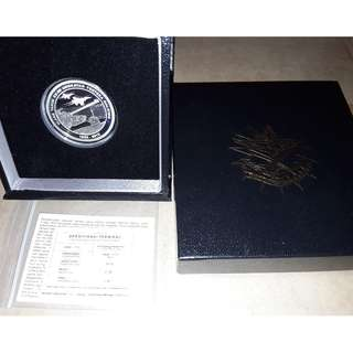 Malaysia 80th Anniversary of Malaysian Armed Force (ATM) Silver Proof Coin with cert and box