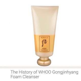 The History of WHOO Gongjinhyang Foam Cleanser