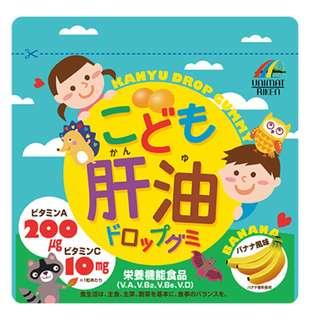 日本直送 保健系列 兒童肝油咀嚼丸 100粒