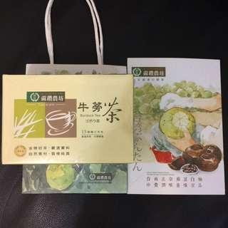 蔴鑽農坊 牛蒡茶15入