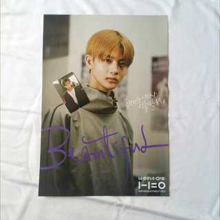 Wanna One Fancon Poster + Photocard Bae Jinyoung