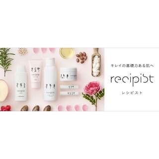 recipist hand cream ( rose / verbena / rosemary )