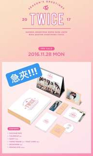 急夾twice 2017 season's greetings 個人bookmark同postcard
