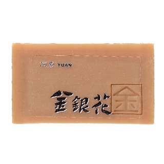 Ah Yuan - Honeysuckle soap 阿原 金银花皂