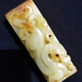 Nephrite carving of Dragon.