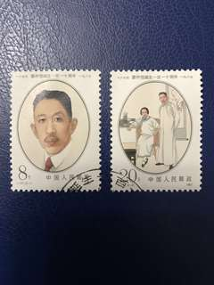 China Used Stamp - J137 China Stamp 中国邮票 1987