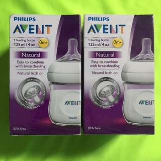 Philips Avent Natural 125ml Bottles [Price Reduced]