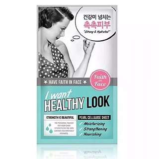 Faith in Face I WANT HEALTHY LOOK SHEET MASK 5 sheets