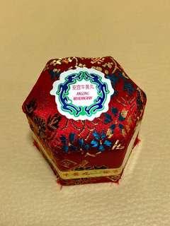 Selling Chinese Medicine: An Gong Niu Huang Wan