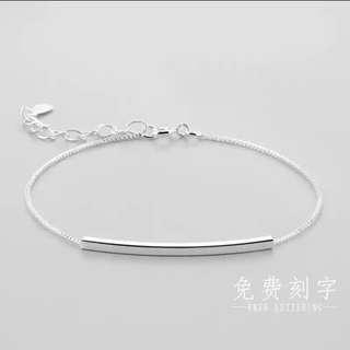 Customizable sliver bracelet