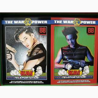EXO Power Official Card