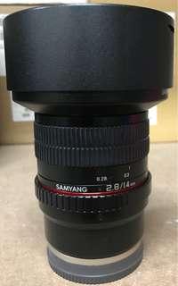 Samyang 14mm F2.8 E mount