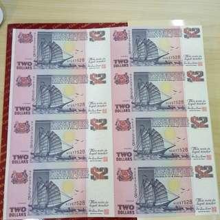 Singapore Ship $2 Dollars purple 8-in-1 uncut sheet with folder UNC a few foxing spots