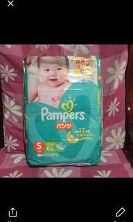 baby panty pampers from japan