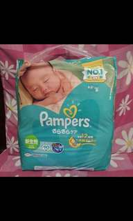 pampers from japan