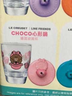7-11杯 粉紅色 choco 心形