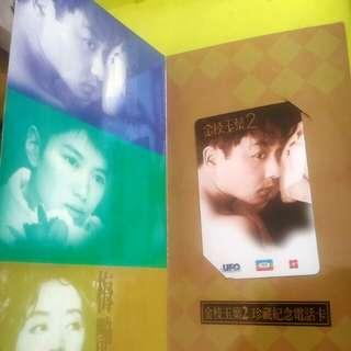 包郵 哥哥 張國榮 電影 金枝玉葉 2 香港電訊 珍藏版 電話咭 送 甜蜜蜜宣傳咭