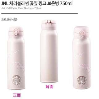 2018韓國星巴克JNL櫻花花瓣粉紅保溫瓶750ml