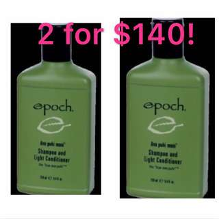 Epoch Ava puhi moni shampoo & light conditioner
