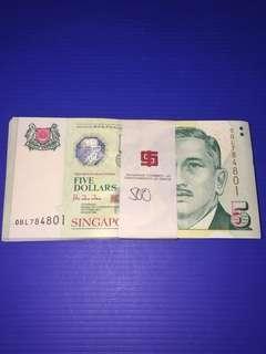 Singapore Portrait Paper BOCC $5 Prefix 0BL No.784801-900 (100pcs) / Stack UNC