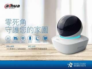 Dahua IPC A35 300像素WiFi 無線家用IP Cam