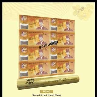 Brunei Singapore CIA - Brunei 8 In 1 Uncut Sheet Bn02