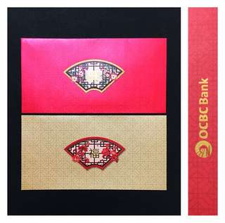 Pearl-Shine Red Packets (Set of 6)