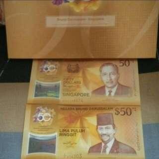 CIA 50 Singapore Brunei Commemorative Note with folder