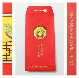 3D Embossed Red Packets (Set of 8)