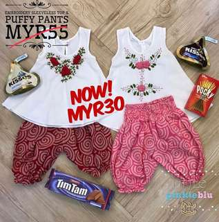 Embroidery Sleeveless Top with Puffy Pants