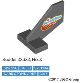 Lego [ New Rare Vehicle Part ] Plane Tail Rudder Back Wing