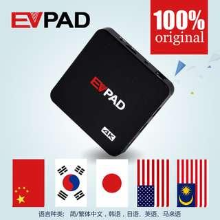 EVpad 2S Android TV BOX IPTV 1GB 8GB 4K