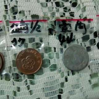 中華民國舊錢幣