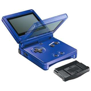 TBC - Game boy advance - blue