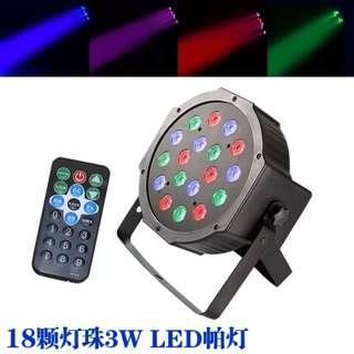 (2套/2sets) 18顆3W燈珠LED射燈舞台派對戶外節日 (elecone系列) (包Buyup自取) (party disco LED beam lighting)