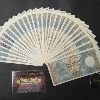 Uang kuno / Uang jadul 10 rupiah