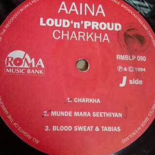 Aaina vinyl LP without cover