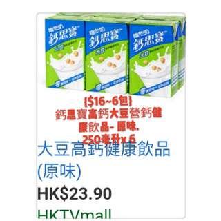鈣思寶原味250mlx6包 $64/4pack(24包)