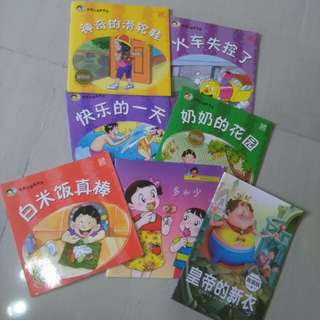 Chinese books for preschoolers and nursery children