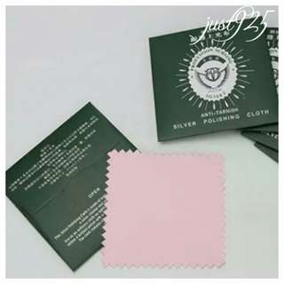 3 for $2 Premium Grade of Anti-Tarnish Silver Polishing Cleaning Brightening Cloth (From Germany)