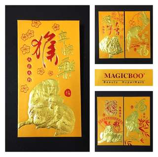 3D Embossed Red Packets (Set of 6)