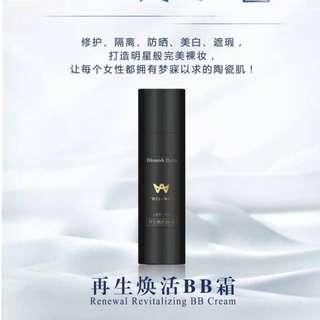 WO-WO Renewal Revitalising BB Cream
