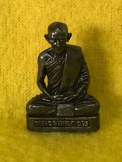 Thai Amulet Lp kuay loop lor 2561