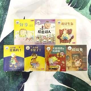 全新童書/故事書 麥當勞X天下叢書
