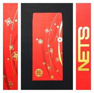 Embossed Red Packets (Set of 3)