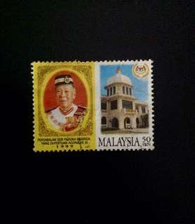 Malaysia 1999 Installation of His Majesty the XI Yang DiPertuan Agong 50c Used (0341)
