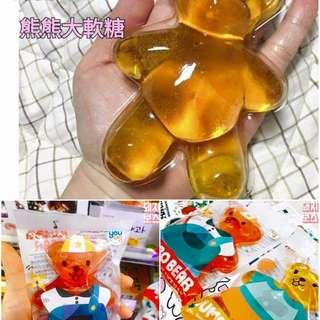 3/25收單♥GS25限定🇰🇷 韓國 -巨大熊熊軟糖 橘子/鳳梨