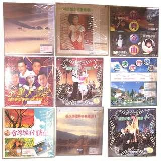 Chinese and Hokkien Karaoke LDs (Oldies)
